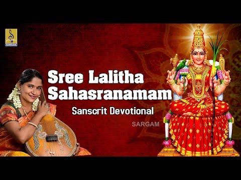 Sree Lalitha Sahasranamam Jukebox | Jayashree Rajeev