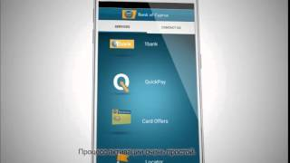 QuickPay Demo Video Russian(, 2015-08-27T04:42:42.000Z)