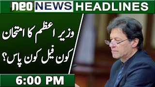News Headlines | 6:00 PM | 10 December 2018 | Neo News