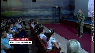 03.09.2018 На Северной стороне Севастополя для учеников сельских школ провели урок мужества