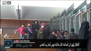 مصر العربية | الاطفال يلهون في المحكمة خلال محاكمة متهمي أنصار بيت المقدس