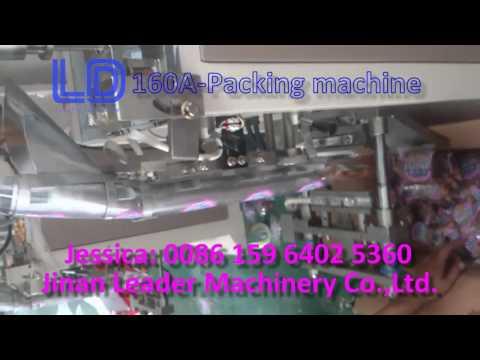 160A packing machine