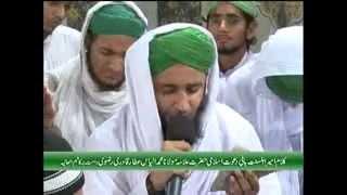 Naat Sharif - Ya Mustafa ata ho phir izn hazri ka 2/3 - Naat Khawan of Madani Channel