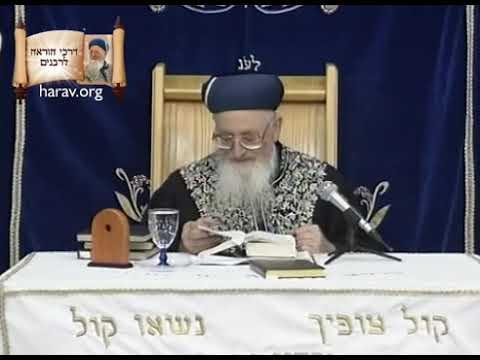 """הרב מרדכי אליהו זצוק""""ל - הלכות ברכות - הלכות ברכת המזון"""