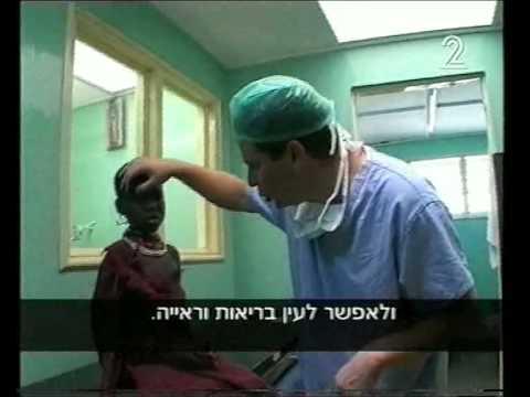 """Dr. Seider in Kakuma ד""""ר זיידר בקאקומה"""
