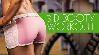 Best Butt Lifting Workout Tips Exercises for a 3D Butt Lift!!