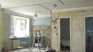 Перепланировка и ремонт  квартиры под ключ и в сроки. Запорожье, т.(066)362-29-20