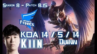 AFs Kiin QUINN vs CAMILLE Top - Patch 8.15 KR Ranked