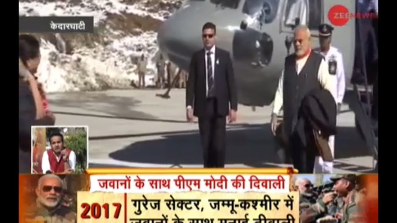 Kedarnath Live: Prime Minister Narendra Modi reaches Kedarnath to celebrate Diwali