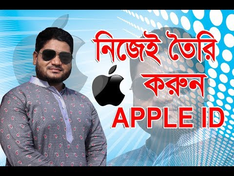 How to create apple id from bd