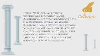 видео ГК РФ Статья 755. Гарантии качества в договоре строительного подряда
