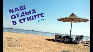 видео Туры в Египет в сентябре