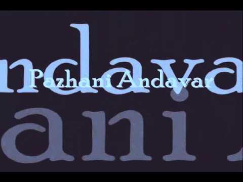 Pazhani Andavar (Namasankeerthanam) | Manjapra Mohan