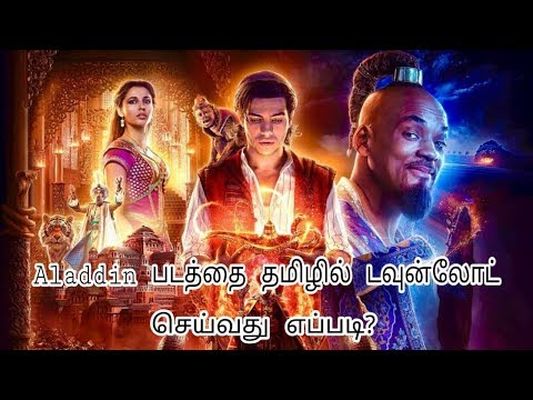 How to download Aladdin movie in Tamil