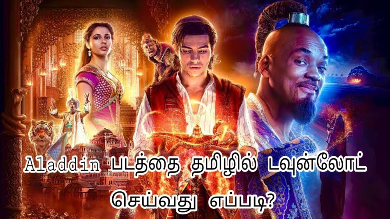 Download How to download Aladdin movie in Tamil