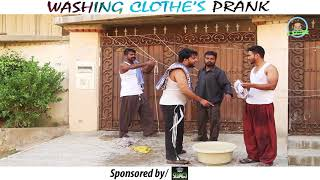 | WASHING CLOTHES PRANK | By Nadir Ali In | P4 Pakao | 2017