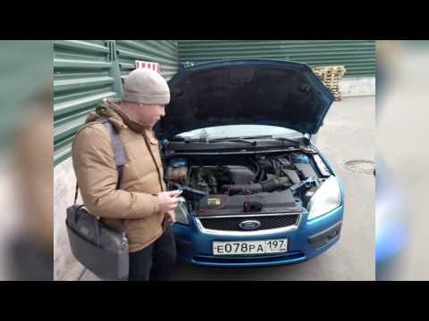 Прозваниваем генератор на Ford Focus 2