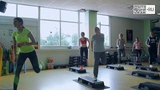 Летний фитнес-марафон в Ледовом дворце