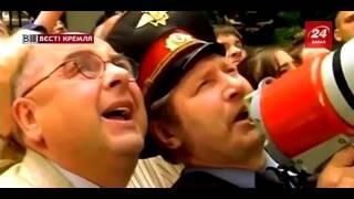 Доцент в ДУМЕ, Кошка ПУТИНА - Вести Кремля Полный Выпуск
