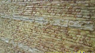 Гранилит - декоративный облицовочный камень(Облицовочный декоративный искусственный камень производства Гранилит имитирует различные виды природног..., 2012-02-03T11:52:05.000Z)