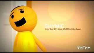 Kanpuriya Funny Video Angry Baba Song Gate Khol De. Lustige Karikatur, MJO, ABONNIEREN Sie BITTE MEINEN KANAL