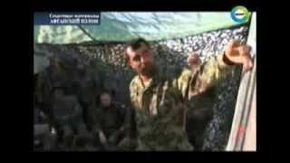 Афганский излом (Совершенно секретно)