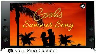 Cools/Summer Song  ①あの娘はステディーガール ②サマー・レディー チ...