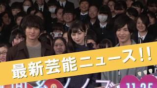 モデルで女優の中条あやみさんが14日、都内の女子校で行われた映画『覆...