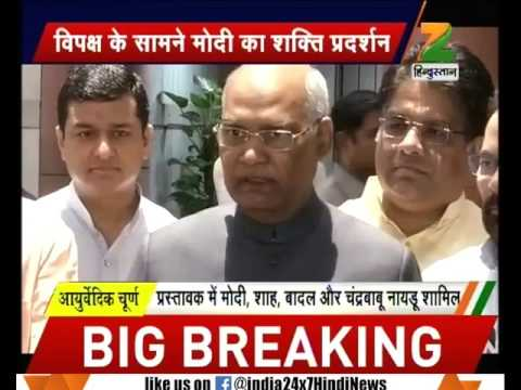 NDA Presidential candidate 'Ramnath Kovind' said President post is above politics