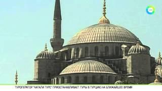 ТУРЦИЯ НОВОСТИ: ГЛАВНАЯ ТЕМА. Турция атакует. Что это было?