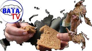 Чем России теперь питаться, Или как так получилось?(, 2016-07-15T05:00:00.000Z)
