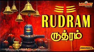 Rudram Namakam Chamakam | Kasinath Shastry | Sivan Chant | Mantra