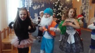 Утренник. Дети. Радость. Сценарий. Новый Год. Танец. Песни новогодние.