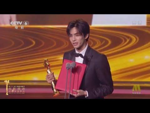 宋威龙获最受关注新人男演员荣誉 首次获奖期待更多好作品【新闻资讯 | News】