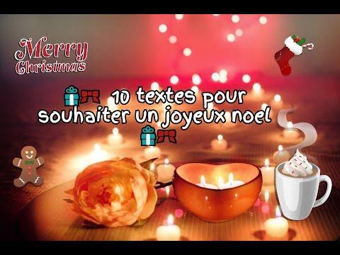 Texte Pour Souhaiter Un Joyeux Noel A Sa Maman.10 Textes Pour Souhaiter Un Joyeux Noel
