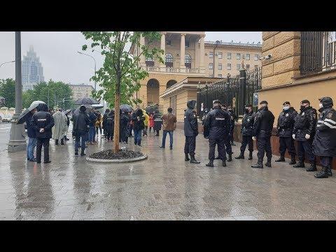 Протест у ГУВД Москвы на Петровке 38 / LIVE 29.05.20