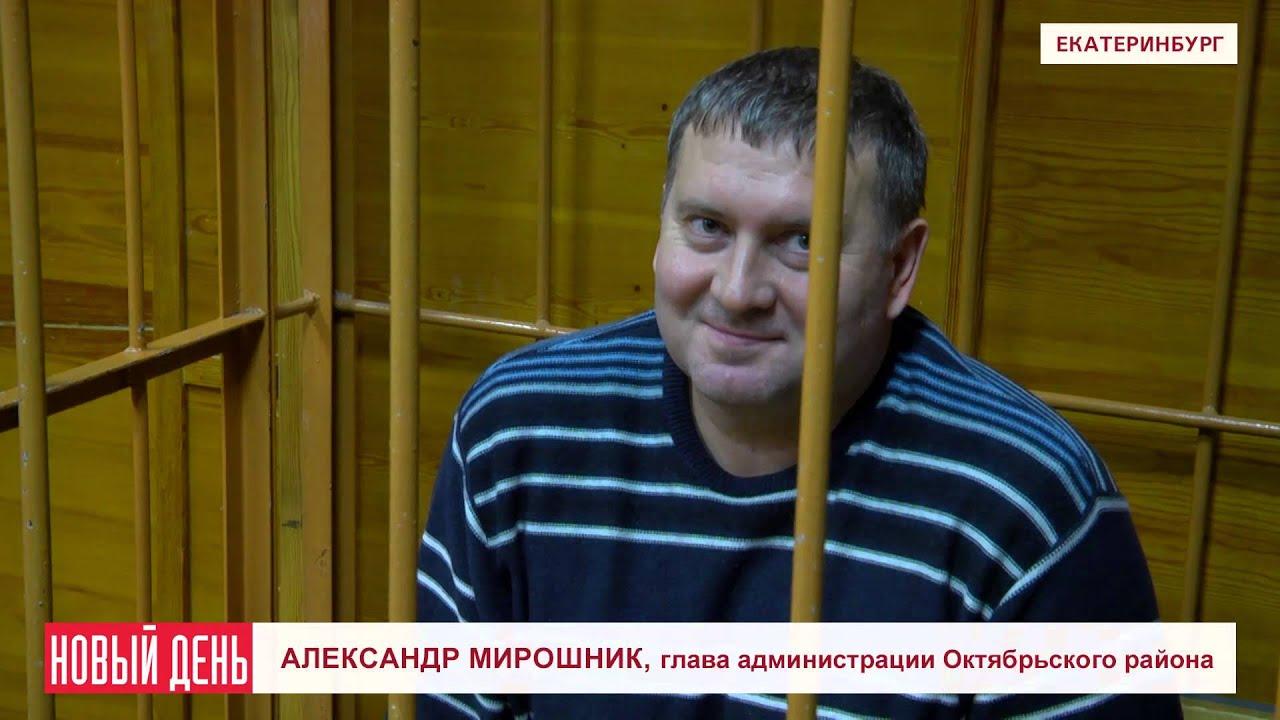 Смотреть Купить Женский Пуховик В Екатеринбурге - Пуховик Женский .