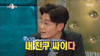 [RADIO STAR] 라디오스타 -  Much more convenient thanks to the PSY in immigration is Kim Bum-soo.20170517