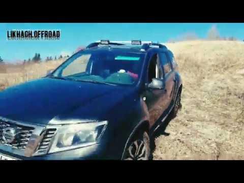 Nissan Terrano Offrod прокладка маршрута