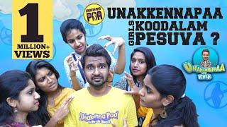 Unakkennapaa Girls Koodalaam Pesuva ? | Unakkennapaa with vivek #1 | Unakkennapaa