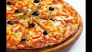 Рецепт  Итальянской вкуснейшей пиццы