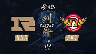 RNG x SKT (Mundial 2017 - Semifinal - Jogo 3)