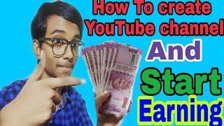 Jp tarafından YouTube kanalı l l Apna YouTube kanalı kaise banaye l l bizim oluşturma