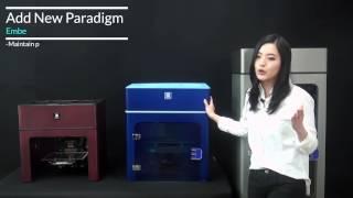 World Best Desktop 3D printer 3DISON Lines from ROKIT
