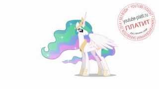 Принцесса Селестия видео  Как нарисовать пони принцессу селестию(как нарисовать селестию, как нарисовать принцессу селестию, как нарисовать пони селестию, как нарисовать..., 2014-07-25T08:29:01.000Z)