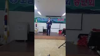 가수전시현♥가시사랑♥2019년도림신협송년회초대가수