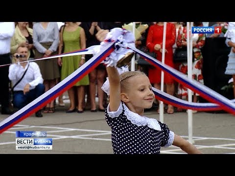 Обзор: как прошли линейки в День знаний в школах Краснодара