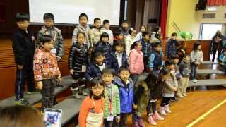 2014-02-15 浸信會聯會小學 1B 成果展示日律動操