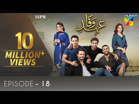 Ehd E Wafa Episode 18 - Digitally Presented By Master Paints HUM TV Drama 19 Januray 2020