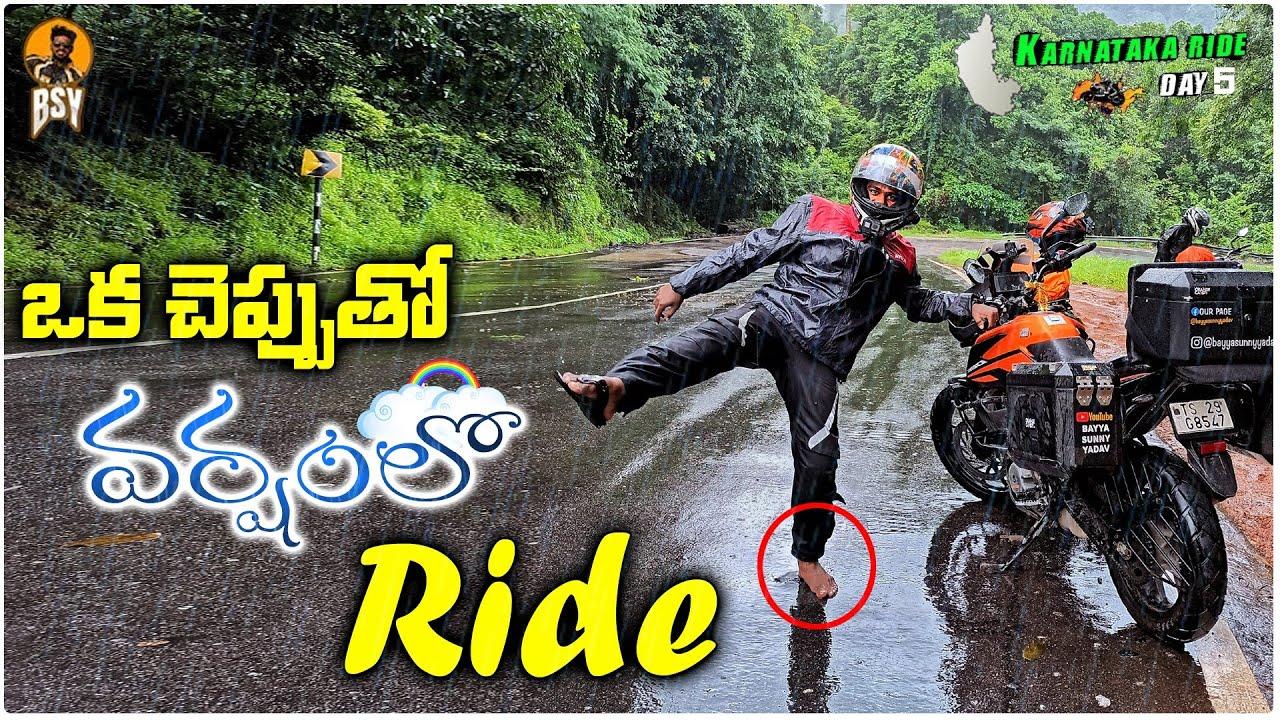 KARNATAKA RIDE DAY 5 RAIN RAIN | Telugu Motovlogs | Bayya Sunny Yadav